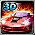 3D热血飞车