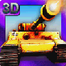 3D热血坦克