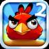 燃烧的小鸟2