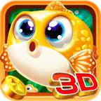金牌捕鱼3D
