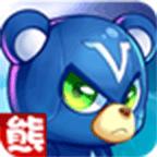 超能陆战熊
