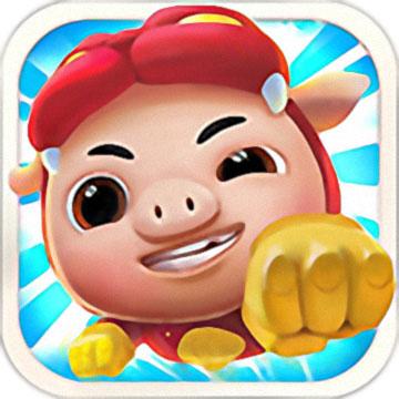 猪猪侠之无敌弹珠