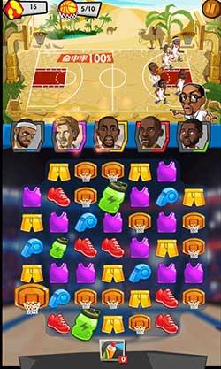 NBA大冒险手机版截图
